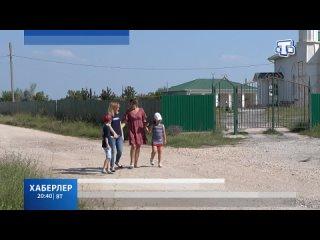 Видео от Пенсионный фонд РФ по Республике Крым