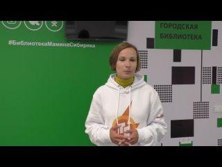 Vídeo de Vera Teliashova