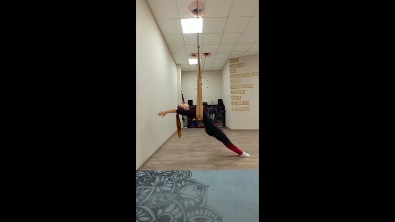 Видео от Йога в гамаке
