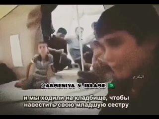 Видео от Gevorg Galstyan