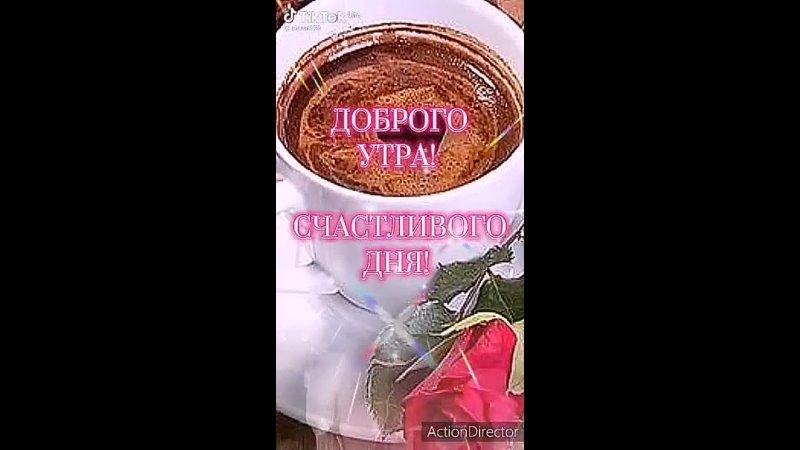 Видео от Надежды Чепурной