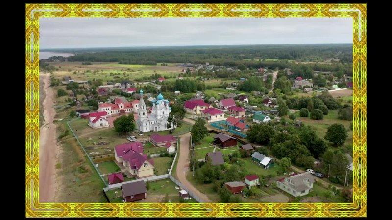Видео от Центр Досуга и Культуры г Гдов