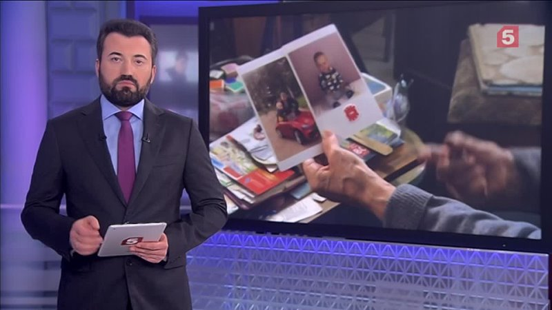 Видео от Пятый канал Новости