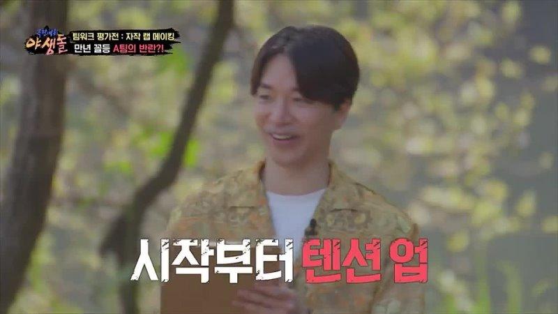 Видео от MBC WILD IDOL OFFICIAL Think Entertainment