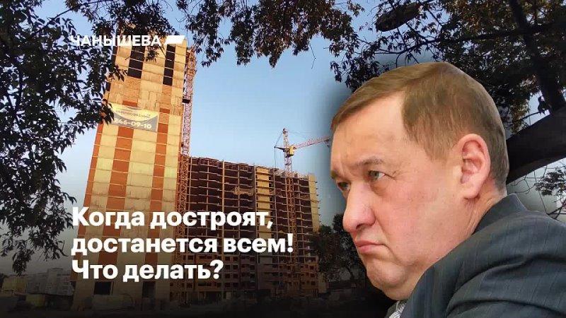 Видео от Микрорайон Юрюзань в Уфе
