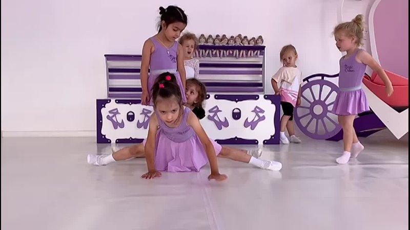 Видео от Школа танцев MagicDream Ставрополь