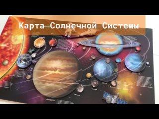 Video by Ole Lukoye