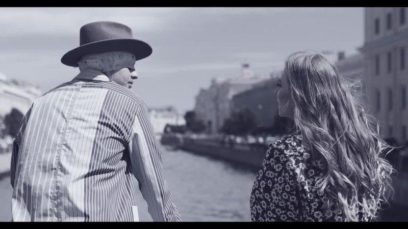 LYNX Веснушки Премьера клипа