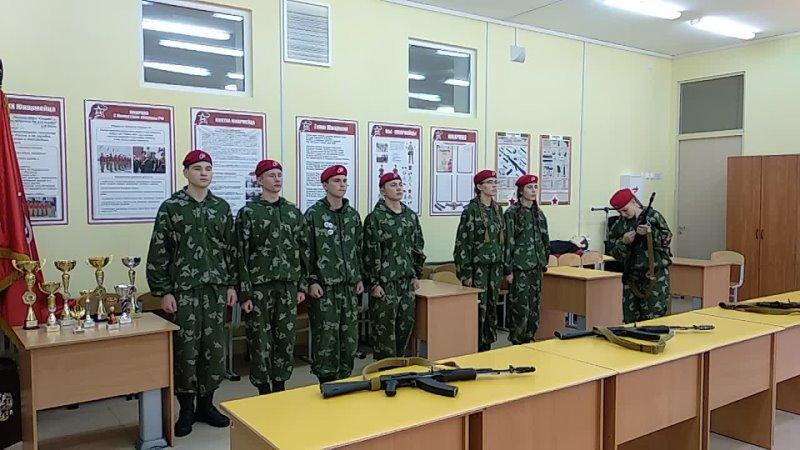 Видео от ВПО ВАРЯГ МОУ СОШ № 35 Г о Подольск