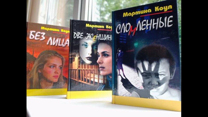 Видео от Центральнаи Библиотеки Орехово Зуевский Городской Округ