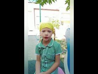Видео от Детский сад11 Лазурный г Анапа