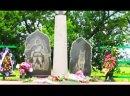Видео от Александра Чернышева