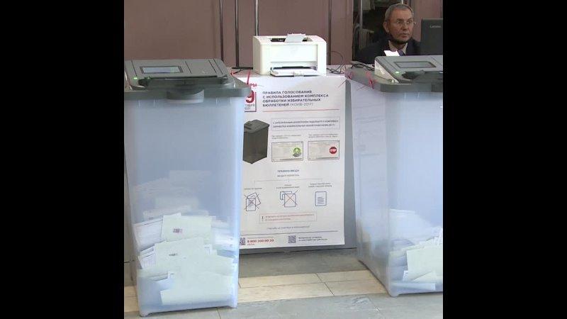Итоги выборов