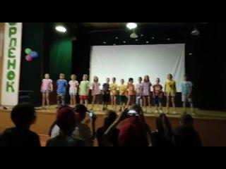 "Video by АМУ ДОЦ ""Орлёнок"" Стерлибашевский район"