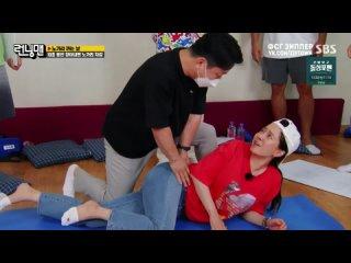 Реакция Джихе на массаж.