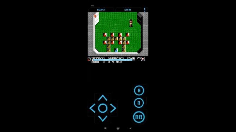 The guardian legend NES