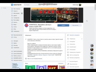 Розыгрыш Накипело Макеевка Донецк  на 2 приза