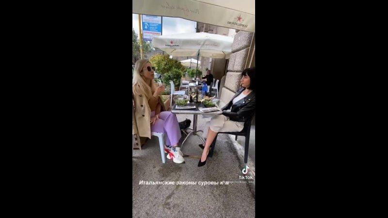 Меркантильная шлюха чернильница которая лизала очко Федерику рассказывает на сколько выгоден развод в Италии РСП римминг секс