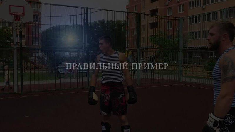 Видео от Никиты Кулачкина