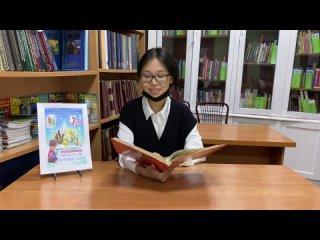 Видео от Тувинская детская библиотека им.К.И.Чуковского