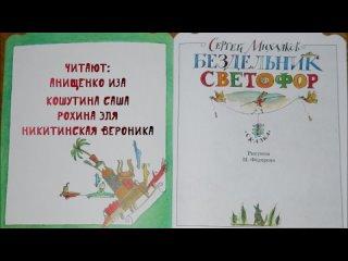 Видео от Прилуцкая сельская библиотека