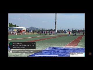 Тетерин Виктор (720p).mp4