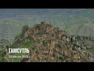 Video by ДАГЕСТАН | фитнес тур с YESYOGA