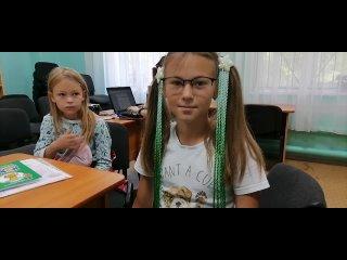 Vídeo de БЛИК: библиотека № 6 Миасс