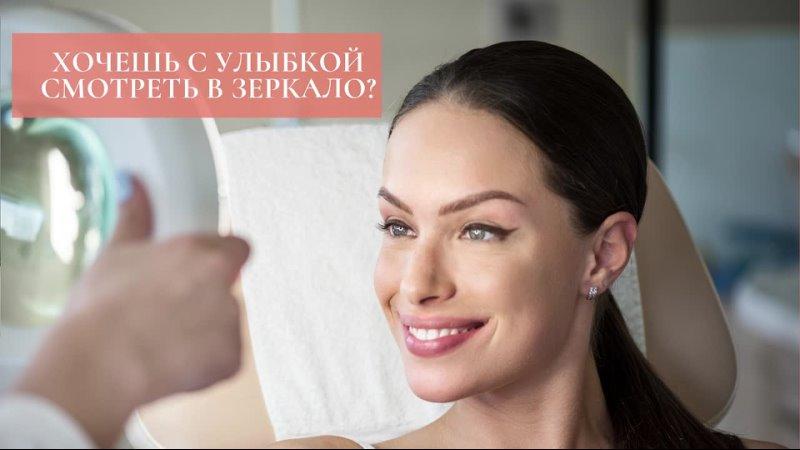 Видео от МЭРИ КЭЙ с Ольгой Фишер