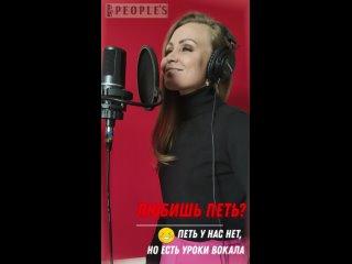 Видео от Музыкальная академия People's