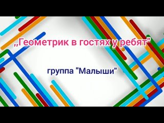 Video by Детский сад №25, г. Кинешма