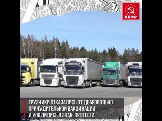 Видео от КПРФ Севастополь