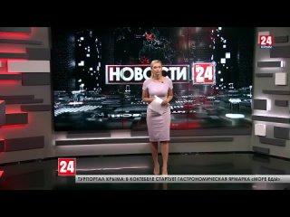 30 крымских школьников сдали ЕГ экзамен на сто баллов