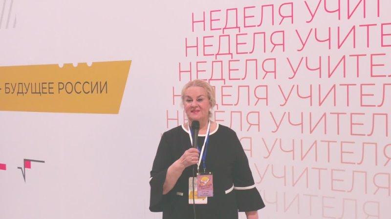 Ольга Ройтблат о победе Екатерины Костылевой