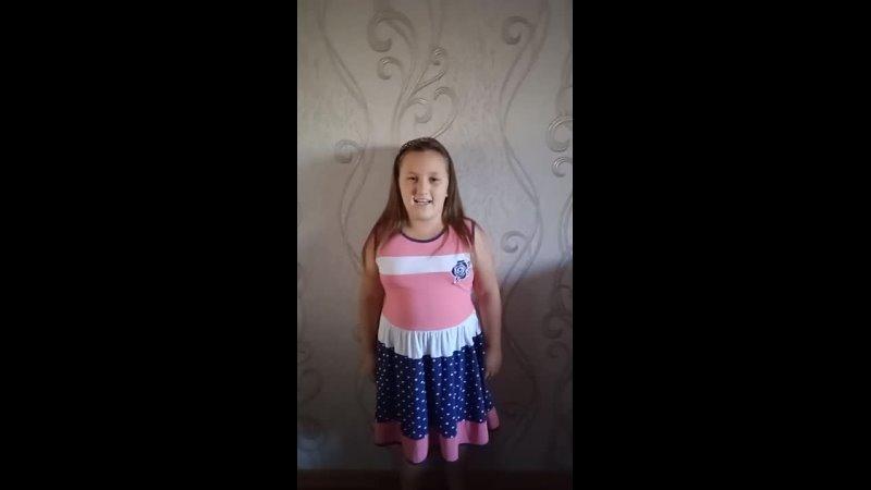 Video 784386f2407cc5c553c73da152190ea6