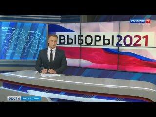 Видео от Партии-Росты Татарстан