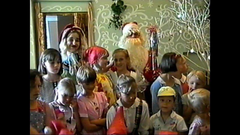 №4 фото с Дедом Морозом на память Детский праздник ДЕД МОРОЗ И ЛЕТО лето 1997 год