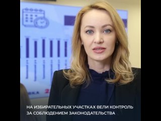 Video by Igor Barschuk