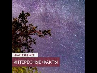 Video từ ЖК Космос - на Космонавтов 7
