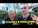 Декстер ДАНИЛА СТЕПАНОВ ПОДАРИЛ своей ДЕВУШКЕ LAMBORGHINI за 15.000.000 РУБЛЕЙ !