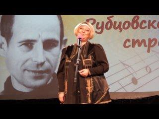 """Презентация альбома """"Осколки времени-3"""" и фестиваль """"Поём Рубцовскою строкой"""""""