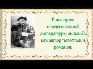 Video by Tsentralnaia-Biblioteka Gorodskaia-Detskaia
