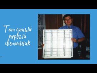 Video by Световые Технологии