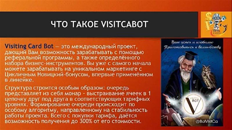 Видео от Виктории Николаевой