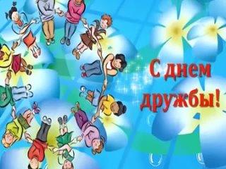 Video by Rmuk Ivanteevskaya-Mtsb