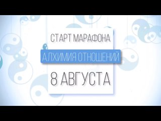 วิดีโอโดย Автономность. Ретриты