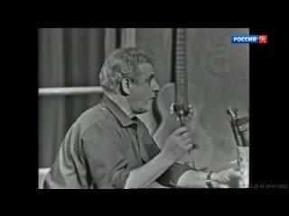 1215мск SD360 ``Сказки старого Арбата``.Спектакль Александринского театра.(СССР,1973г.)