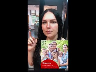Видео от Дарьи Кротко
