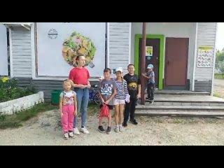 Video von Marina Gorinowa