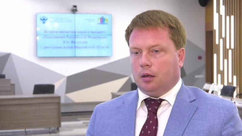 Видео от Ивановский государственный университет ИвГУ
